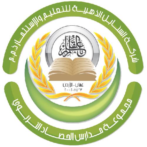 Al-Hassad Al-Tarbawi Schools